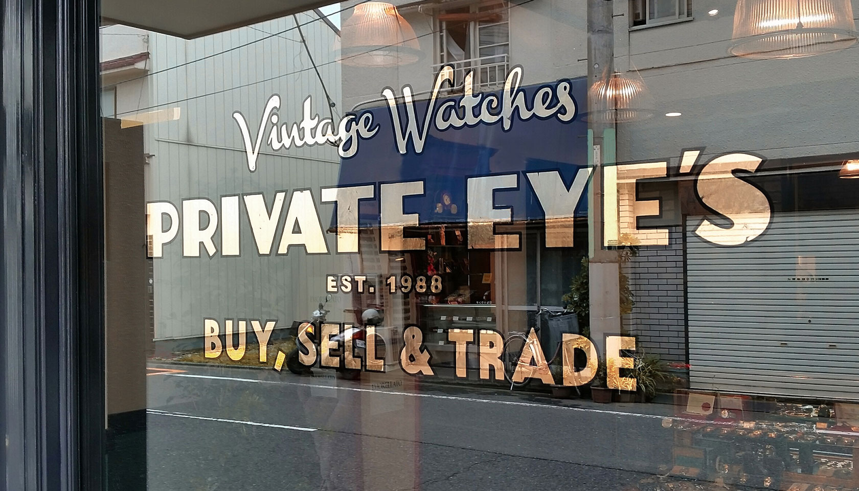 Private Eyes プライベート・アイズ